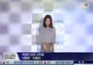 (사진=SBS CNBC 방송화면 캡처)